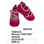 Туфли для девочек Малиновый 25 фото
