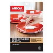 Этикетки самоклеящиеся ProMEGA Label удаляемые 210х148мм./2 шт.на л. А4,100 фото