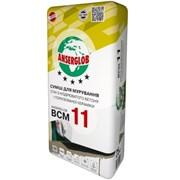Anserglob ВСМ-11 клей для газобетона (25 кг) фото