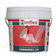 Himflex 2Ф затирка для швов химстойкая фото