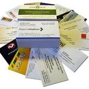 Изготовление визиток, печать,Харьков, Украина, Цена, фото
