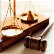 Ведение дел в судах Украины. Представление интересов в суде. фото
