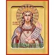 Храм Покрова Богородицы Иулиания княжна Ольшанская, святая праведная дева, икона на сусальном золоте (дерево 2 см с ковчегом) Высота иконы 10 см фото