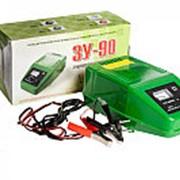 Зарядное устройство ЗУ-90 фото