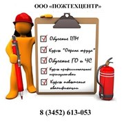 Обучение ПТМ пожароопасных производств. фото