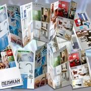 Офсетная печать в Алматы фото