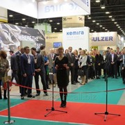 Международная выставка и Деловой форум PAP-FOR Russia фото