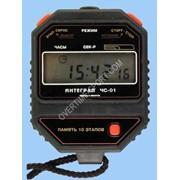 Часы-секундомер электронный фото