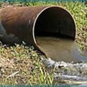 Очистка сточных вод от различных загрязнений. фото
