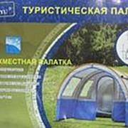Палатка 1801 (240*120*120)260 h200 фото