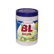СМС BL (Биэль) Цветное белье АВТОМАТ, банка 800 гр фото