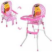 Складной стульчик для кормления трансформер 2в1, съемный столик и чехол, регулируется фото