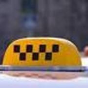 Услуги такси, такси в алматы фото
