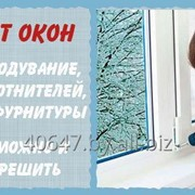 Ремонт окон Брест фото