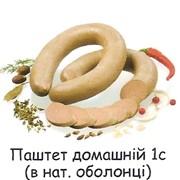 Колбаса Паштет по-домашнему в натуральной оболочке 1С фото