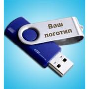 USB флеш-накопители с логотипом фото