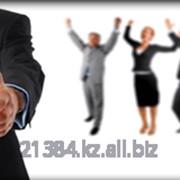 БИН, регистрация инностранных юридических лиц в качестве налогоплательщика фото