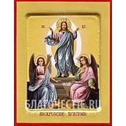 Храм Покрова Богородицы Воскресение Христово, икона на сусальном золоте (дерево 2 см с ковчегом) Высота иконы 10 см фото