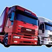 Перевозка генеральных грузов фото