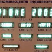 Индикаторы вакуумно-люминисцентные серия ИЛЦ фото