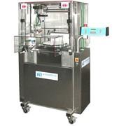 Вертикально-резательная машина TKSM-R 420-KRS фото