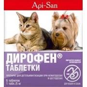 Таблетки Дирофен от глистов для кошек и собак 1 таб фото