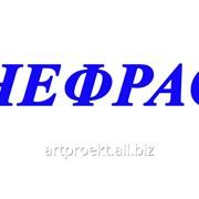 НЕФРАС С2-80/120 фото