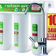 Фильтр для воды Гейзер 3 Био 331 фото