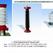 Ограничитель перенапряжения ОПНП Казахстан фото