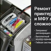Ремонт принтера, МФУ, сканера фото