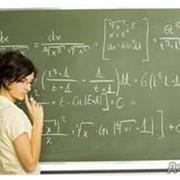 Курсовые работы по математике фото