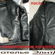 Ремонт и реставрация одежды фото