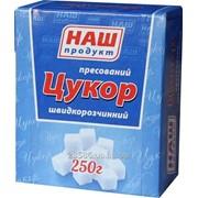 Сахар прессованный быстрорастворимый, код: 0803094 фото