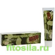 Солдатская трава крем-бальзам с тысячелистником туба 50мл фото