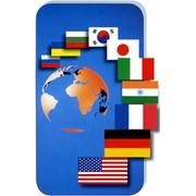 Международная связь фото