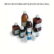 ИЧ-0,5-ЭК ГСО 8864-2007 (0,45-0,55 гJ2/100 г) 50мл, государственный стандартный образец фото
