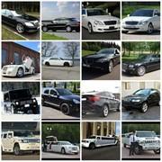 Прокат и аренда авто на свадьбу фото