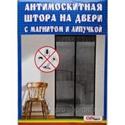Антимоскитная сетка (штора, 210 * 100 см ) на магнитах (Украина) - защита от комаров Сет02 фото