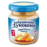 Пюре Бабушкино Лукошко - цыпленок-овощи, 6 мес., 100 гр фото