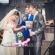 Ведущий на свадьбу, корпоратив, юбилей и другие мероприятия фото