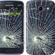 Чехол на Samsung Galaxy Core i8262 Разбитое стекло 240c-88 фото
