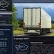 Оценка транспортно-экспедиторские услуг в международном и внутриреспубликанском сообщении. фото