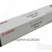 Услуга восстановление картриджа Canon CEXV 33