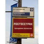 Реклама на уличных указателях на столбах фото