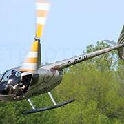Robinson R44 Clipper II PopOut Floats фото