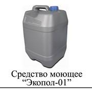 Преобразователь ржавчины Экопол-01 фото