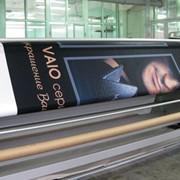 Широкоформатная печать на ткани рекламных баннеров и растяжек, декораций фото