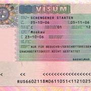 Виза в Германию фото
