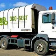 Вывоз твердых бытовых отходов (ТБО) фото