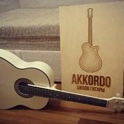 Школа гитары AKKORDO фото